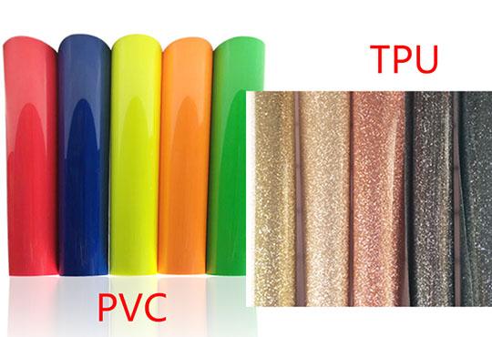 PVC刻字膜和TPU刻字膜有什么区别?